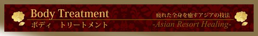 menu_0011