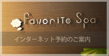 netyoyaku_side